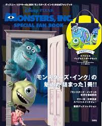 disney pixar monsters special fan book lawson ticket u0026 hmv