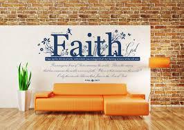 1 john 5 v 4 5 niv christian bible verse quote vinyl wall art 1 john 5 v 4 5 niv christian bible verse quote vinyl wall art