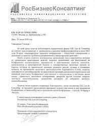 Rbc Resume Gsl Group Of Companies