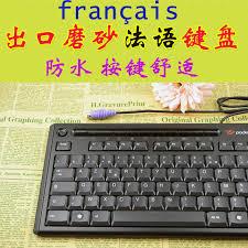 dell ordinateur de bureau maorong commercial français filaire clavier pour dell pour acer pc