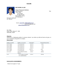 Sample Resume For Ojt Mechanical Engineering Students by Resume Sample Hrm Ojt Templates