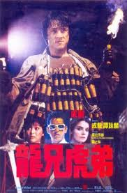 armour of god film wikipedia