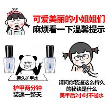 4 bottles of 39 yuan yuling na armor transparent water primer