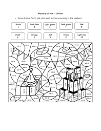 math coloring pages division long division coloring worksheets standards met abstract division