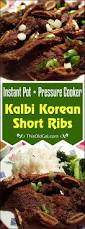 instant pot pressure cooker kalbi korean short ribs flanken