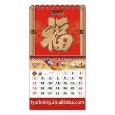 Desk Calendar Custom Custom 2016 Wall Calendar Desk Calendar Mini Calendar Printing