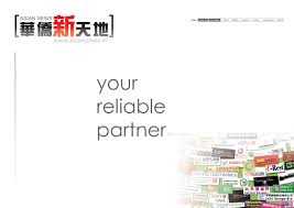 zara si鑒e social 100 images logistics estate supply chain