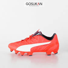 buy soccer boots malaysia evospeed 4 4 football boots sku sh shoe 103277 01 e1