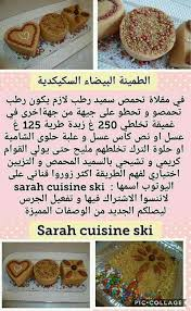 ski cuisine 3521 best cuisine images on kitchens food and
