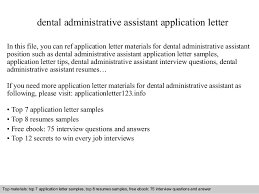 dental assistant thank you letter