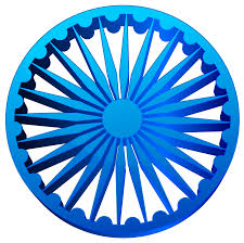 png no background halloween logo ashoka chakra india transparent png clip art image gallery