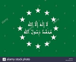 British Somaliland Flag Shahada Stock Photos U0026 Shahada Stock Images Alamy