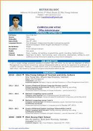 Resume For Advertising Job by Resume For Advertising Agency Entry Level