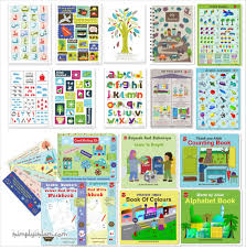 islamic posters ebay arabic alphabet and islamic educational books posters games for toddlers kids