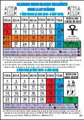 almanaque hebreo lunar 2016 descargar calendario hebreo religioso 2016