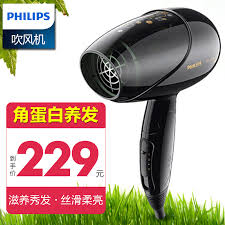 Philips Hair Dryer Keratin usd 107 24 philips hair dryer hp8119 home keratin portable folding