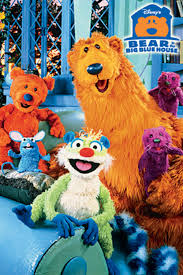 bear in the big blue house alchetron the free social encyclopedia