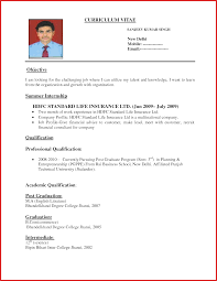 best resume format for students new format for resume formal letter