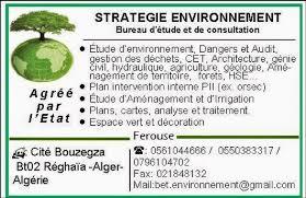 bureau d 騁udes hydraulique bureau d étude environnement