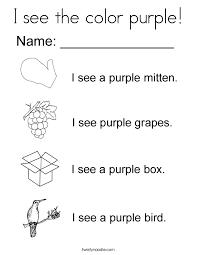 fancy color purple pages 91 coloring pages