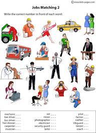 jobs matching 2 worksheet