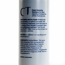 ct deep cleansing shampoo at hairdirect com