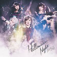 halloween night wiki48