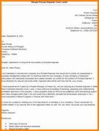 job application cvs pharmacy online application letter format