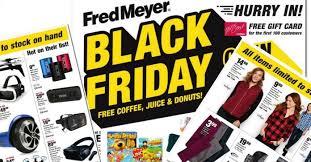 meyer black friday ad 2017