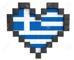 Greece Flag Colors Pixel Heart As Greece Flag On A White Background Stock Photo