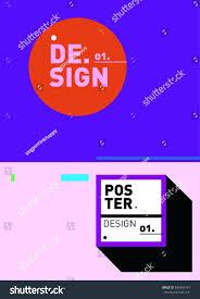 resume design minimalist room wallpaper template graphic art template