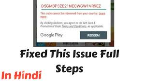 redeem play gift card how to redeem us play gift card in india method
