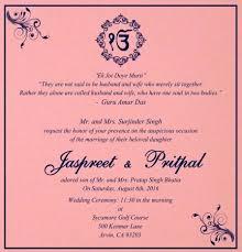 Sikh Wedding Cards Wording Die Besten 25 Sikh Hochzeit Ideen Auf Pinterest Sikh Brautkleid