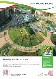 Greenliving by Brand Hong Kong Our Hong Kong Campaign Green Living