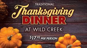 thanksgiving dinner running creek casino lake county