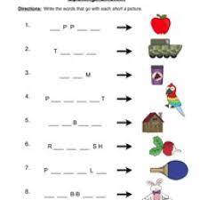 all worksheets spelling year 1 worksheets printable worksheets