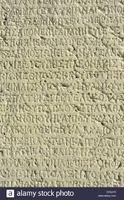 greek ancient greek greek letters language classic classical