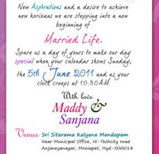 wedding quotes for invitation cards wedding quotes for invitation cards places to visit