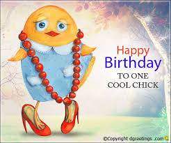 happy birthday to one cool funny birthday cards