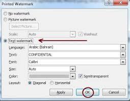 cara membuat tulisan watermark di excel cara membuat tulisan transparan di ms word tips belajar ms office