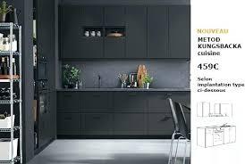 meuble de cuisine noir cuisine noir mat ikea cuisine mat cuisine meuble cuisine