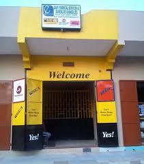 bureau de change 2 easy financial services bureau de change gambia ltd