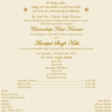 Gujarati Invitation Card Matter Punjabi Marriage Invitation Card Matter Wedding Invitations