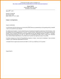 vehicle inspector cover letter grasshopperdiapers com