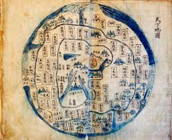 a rare 19th century korean world map based on the shan hai jing