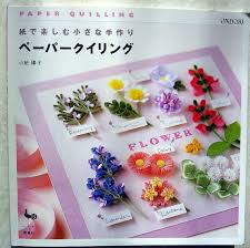 quilling designs tutorial pdf paper quilling pattern pdf japanese ebook paper quilling patterns