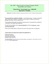 loan agreement template doc download personal loan agreement