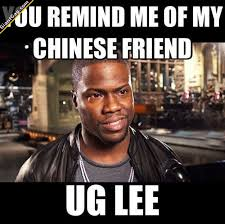 Tag A Friend Meme - you remind me of my chinese friend called giantgag