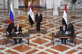 lexus co to za firma السيسي يشهد توقيع اتفاقية بين مصر وروسيا لإنشاء المحطة النووية