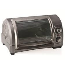Cuisinart Toaster 4 Slice Toaster Ovens You U0027ll Love Wayfair